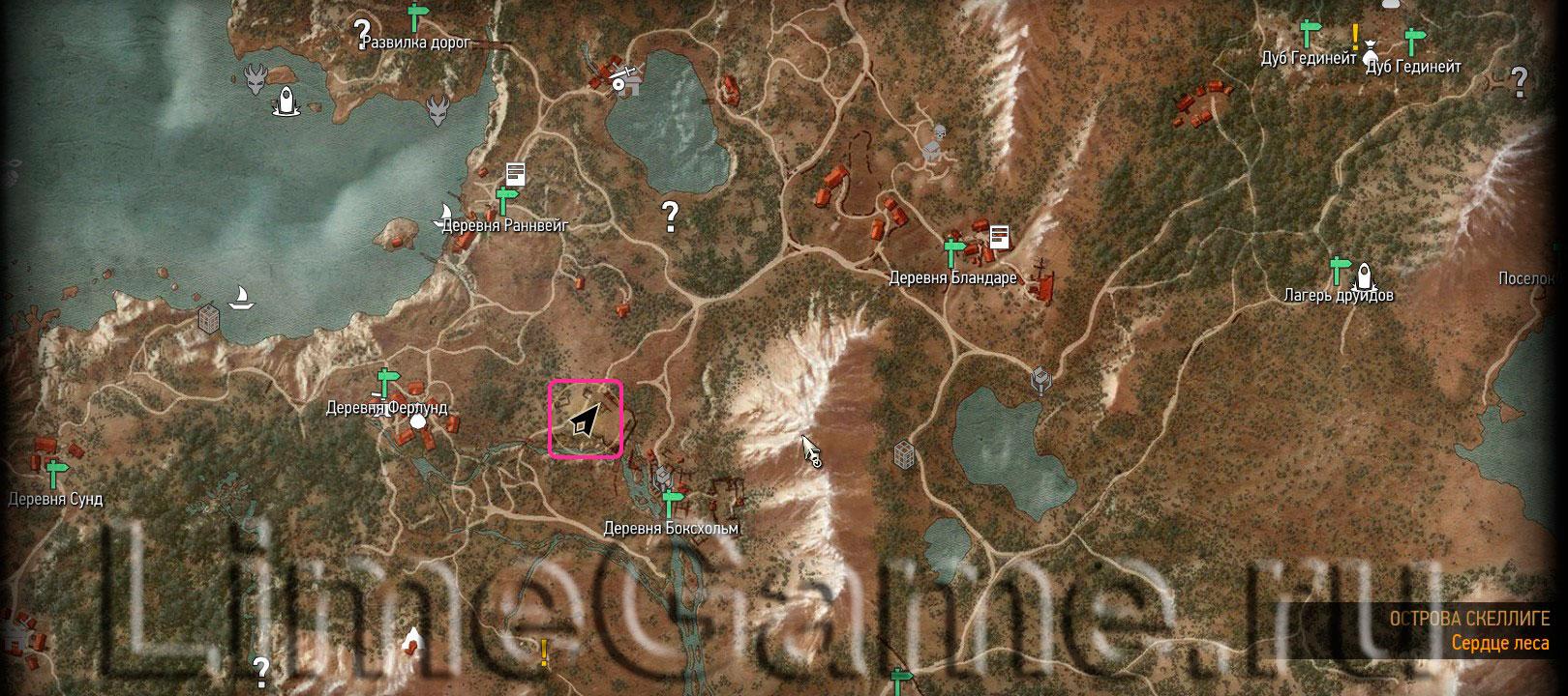 Прохождение Игры Секреты Острова Арселия