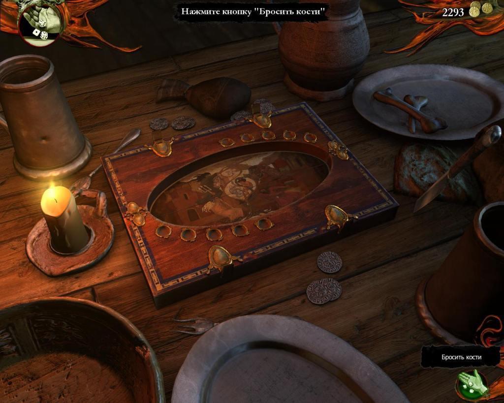 https://limegame.ru/assets/images_game/witcher/kosti.jpg