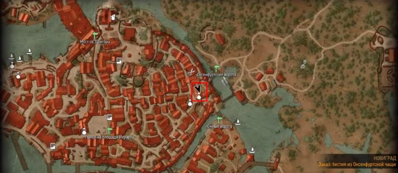 Ведьмак 3 карта снаряжение школы кота